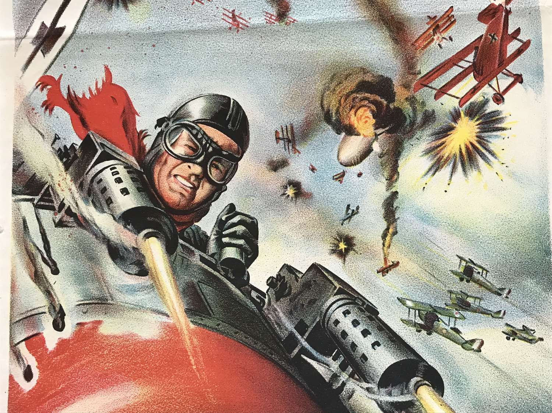 Australian BlueMAX film poster 1966